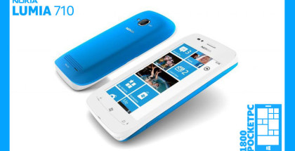 Nokia Lumia 710, Microsoft Lumia devices, Windows Phone 7.8