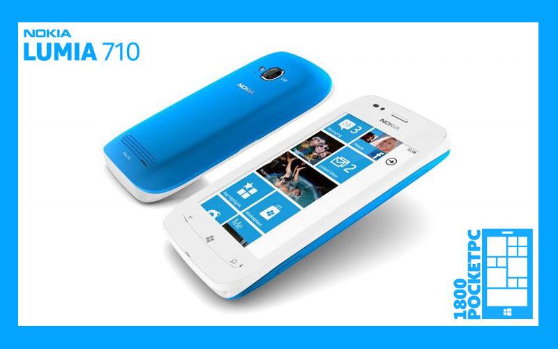 Nokia Lumia 710, Microsoft Lumia devices, Windows Phone 7.8