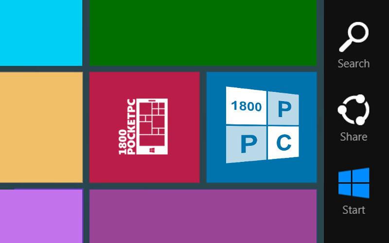 1800Pocket/PC, Windows Phone news, Windows 8 and 10 apps