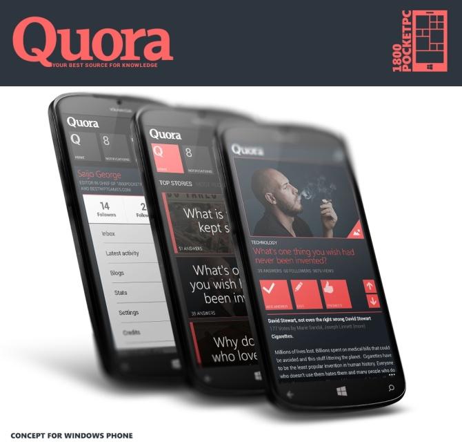 Quora concept, Quora for Windows Phone, WP