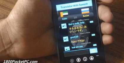 Video thumbnail for youtube video translator-with-speech-say-what-you-want-and-get-it-translated