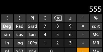 WP Calculator, Travel expenses, Windows Phone calc