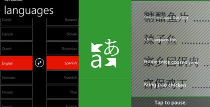 Microsoft Translation, Translate, Translator software