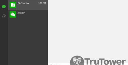 WeChat for Windows desktop, messaging applications, Windows 10 social