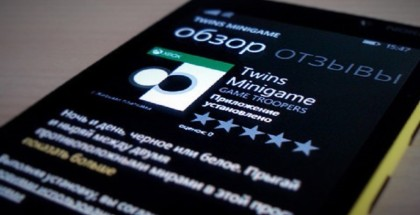 Twins Minigame, Games for Windows 10 Mobile, Game Troopers